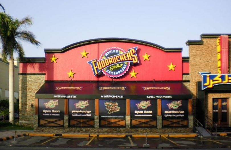 Fuddruckers Guest Experience Survey